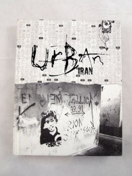 Urban Art Photography
