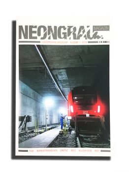 Neongrau Issue 7