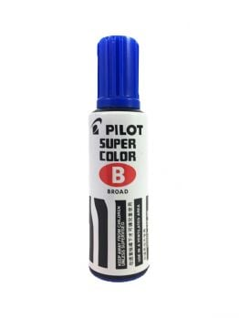 Egg Shell Stickers - Mini Pilot Marker (Blue)