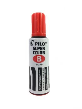 Egg Shell Stickers - Mini Pilot Marker (Red)